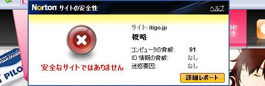 hy090325_blogimg